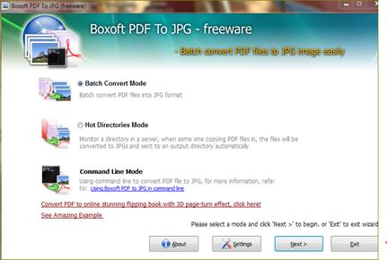 ฟรีแวร์แปลงไฟล์ pdf เป็นไฟล์รูปภาพ jpg