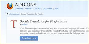 แปลภาษา Google translator